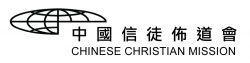 CCM Logo Full Logo